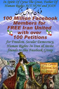 100 Million Facebook members for FREE Iran united with over 100 Petitions